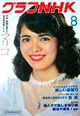 キャロライン洋子2.jpg