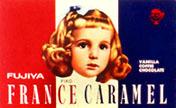 フランスキャラメル2.jpg
